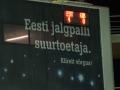 Eesti - Gibraltar (07.10.16)-285