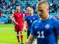 Eesti - Valgevene (06.09.19)-94