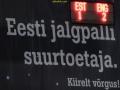 Eesti U-23 - Inglismaa U-23 (15.11.16)-1004