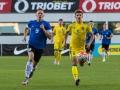 Eesti U-23 - Ukraina U-23 (05.09.2016)-0057