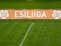 FC Levadia U21 - FC Flora U21 (28.08.16)-0001